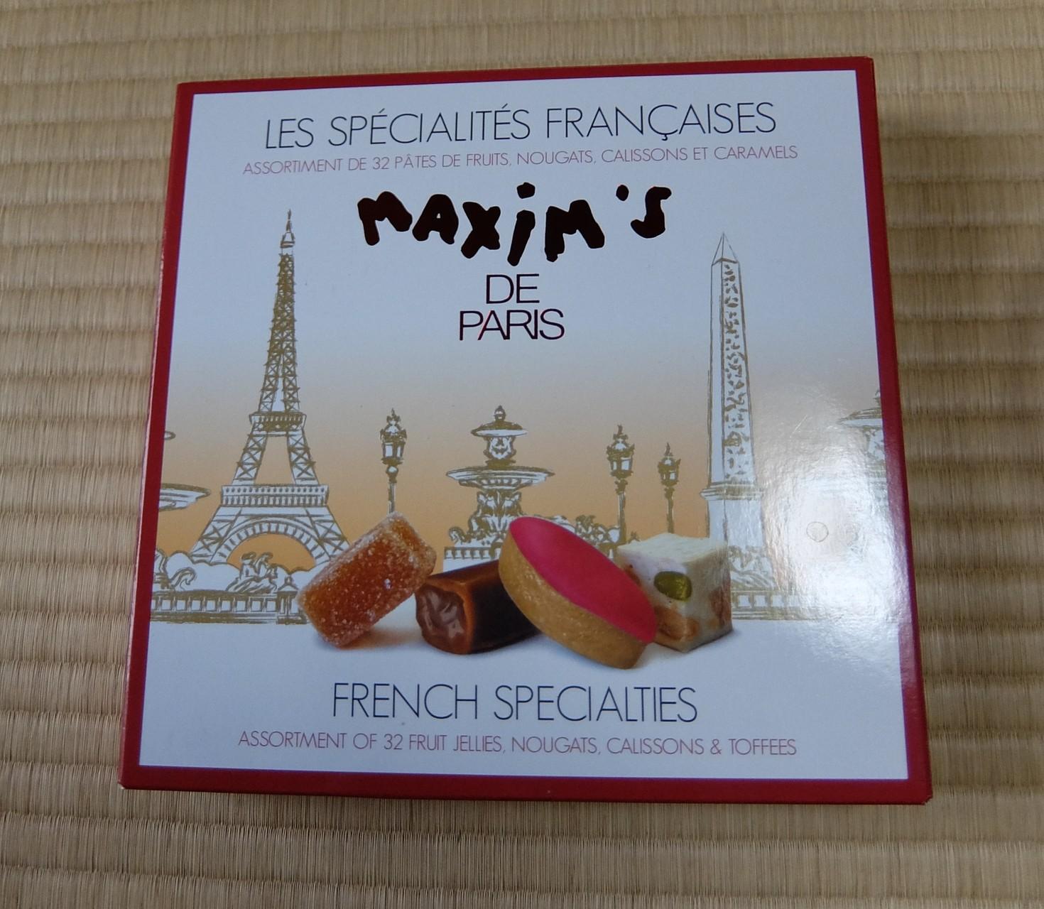 フランスはパリからの直送品です。