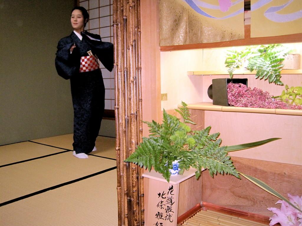 花道雅流と日舞藤間浩菊