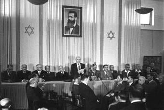 Dichiarazione della Fondazione dello Stato d'Israele 14 maggio 1948