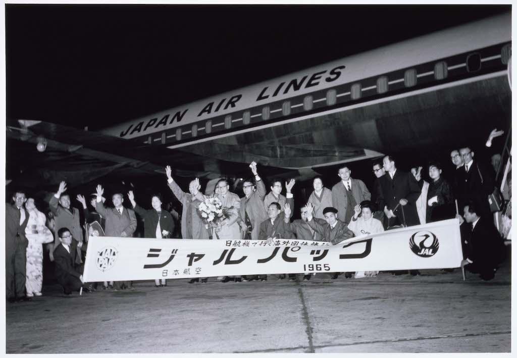 1965年のジャルパック第一便