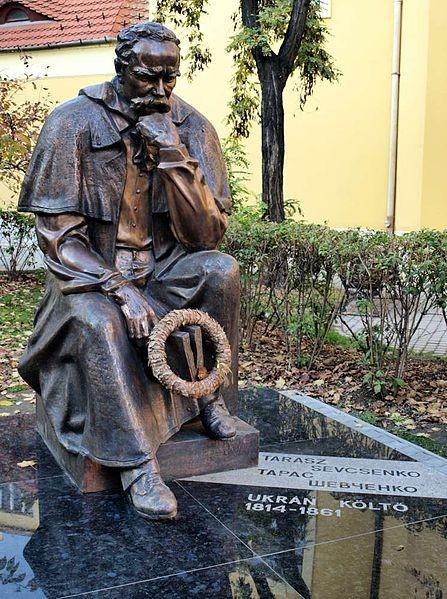 Пам'ятник Т.Г.Шевченку у Будапешті