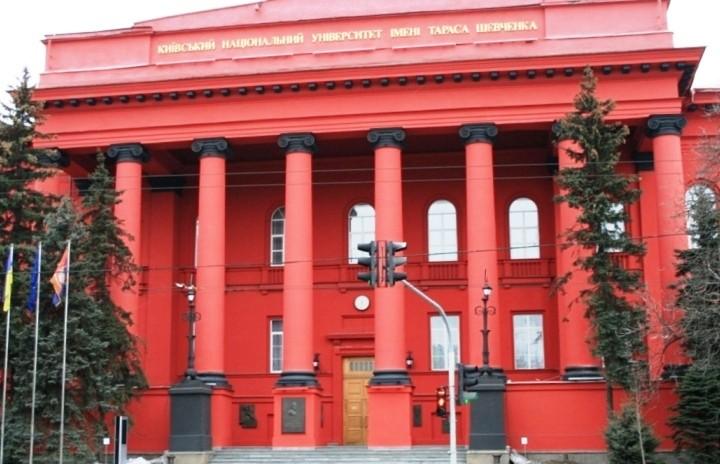 Університет ім Т.Г.Шевченка у Києві