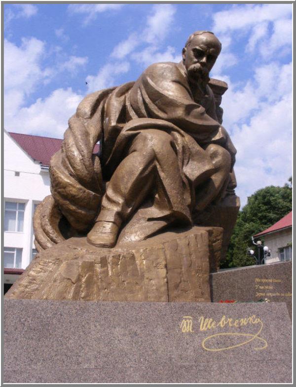 Пам'ятник Т.Г.Шевченку у м.Тлумач Івано-Франківської області
