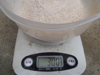 肥料の計量