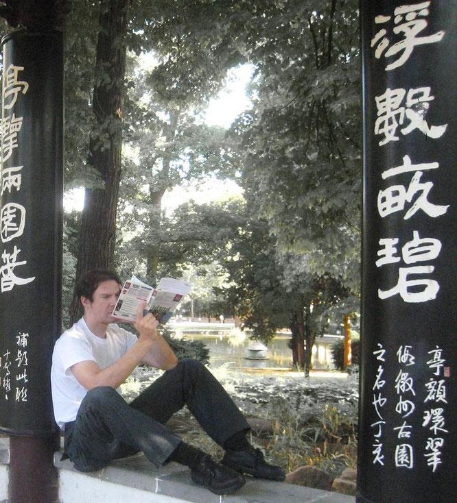 Jörg Kaminski Gelnhausen JR Skye J.R. Skye Travelblog Reiseblog Reiseblogger China Jörg Rainer Kaminski