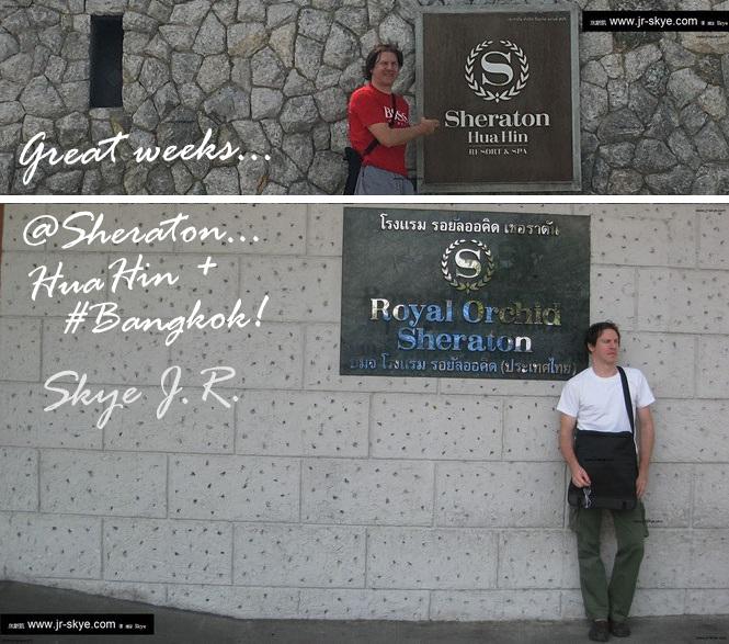 """Zwei Fotos aus meinen Social Media-Feeds, hier getweetet für """"HuaHinPictures"""". Gelegentlich auch Sheraton, hier in Hua Hin (oben) und in Bangkok (unten)..."""