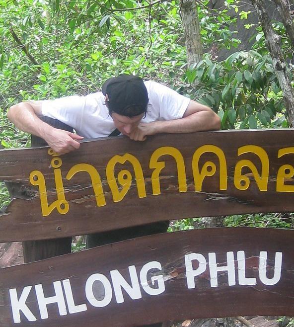 Jörg Kaminski JR Skye Waterfall Wasserfall Thailand Khlong Phlu Koh Chang