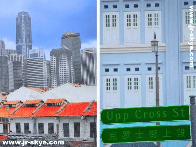"""""""#CrossStreet, one of the oldest streets of #Singapore."""" Das Foto rechts habe ich bereits 2002 (Jahr der Eröffnung des Esplanade Kulturzentrums/Theatres on the Bay) geschossen..."""