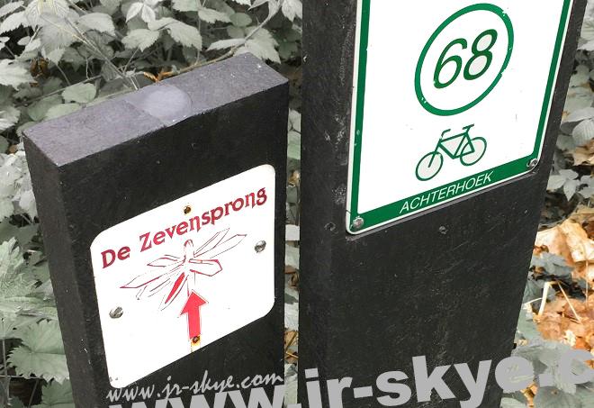 """The Song of Seven: De Zevensprong/Siebensprung, Ruurlo (52° 5′ 14″ N, 6° 27′ 28″ E)..."