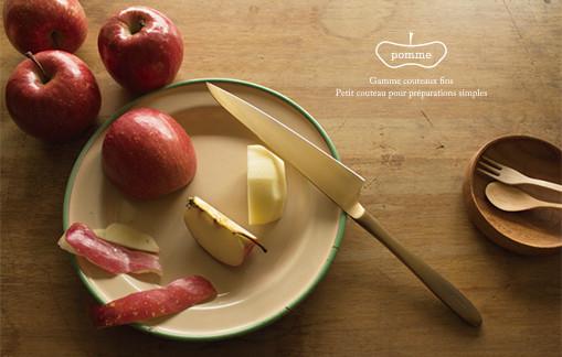 Pommeりんごを切るナイフ