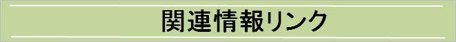 古賀市の介護施設「こはる茶屋」は安心安全な介護生活を見守りサポートしています。