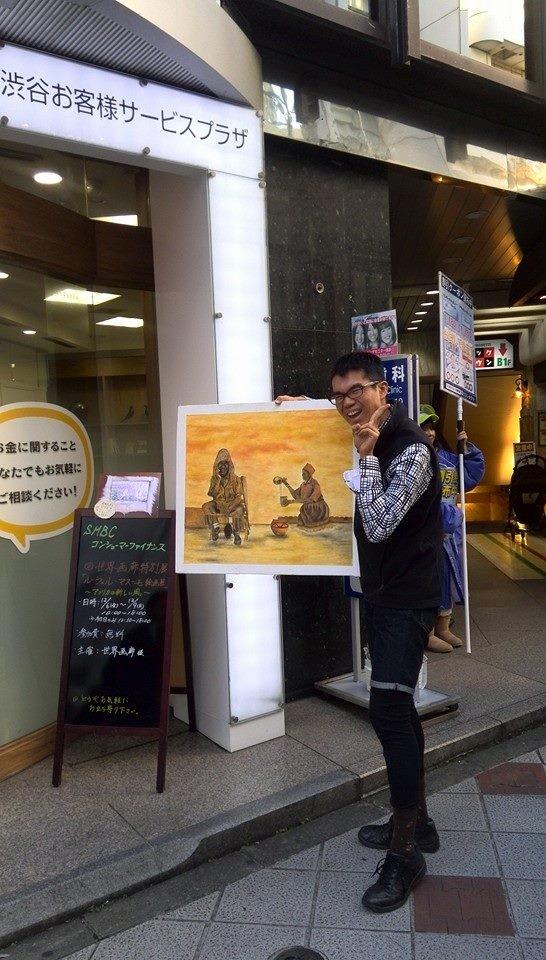 アフリカから13,600km!ルーウェルの絵が渋谷に到着しました!