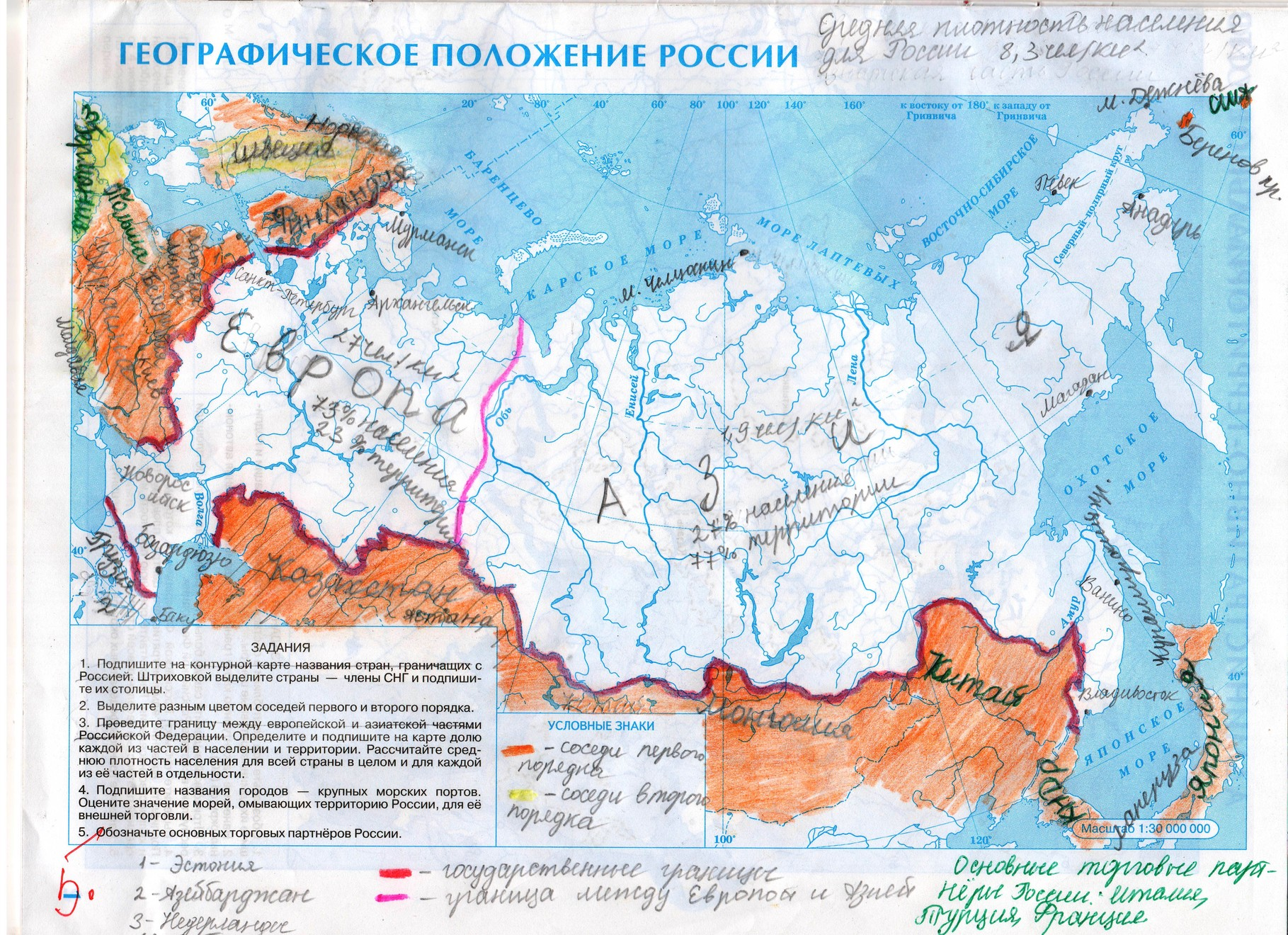 вести сухопутная граница россии на контурной карте водой