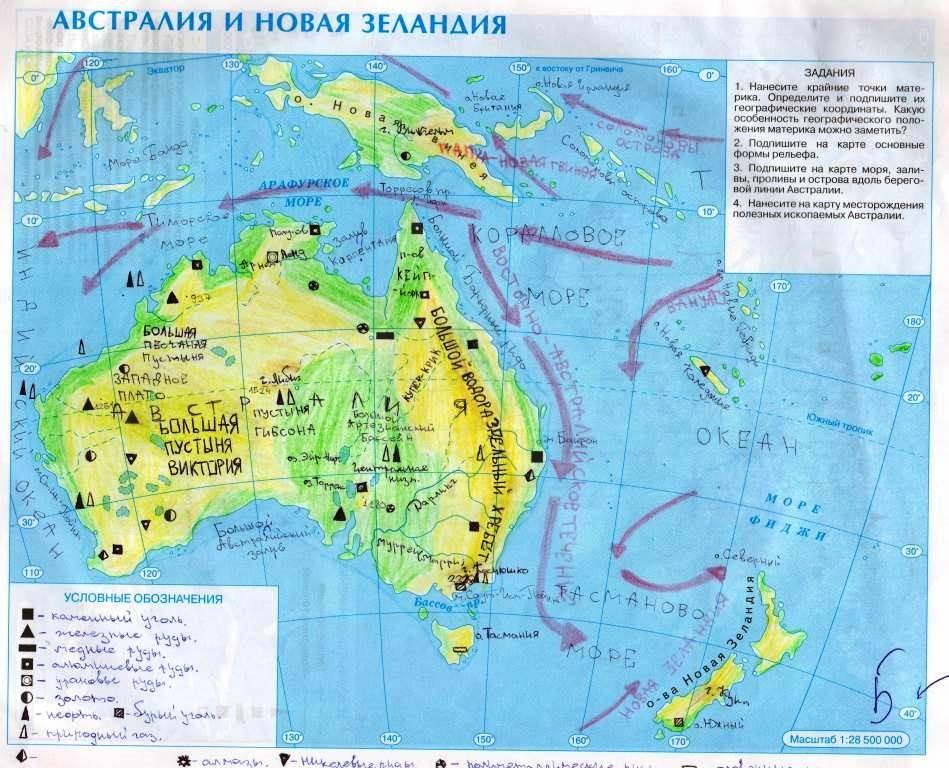 Контурная географии карта по 7 зеландия новая решебник австралия и класс