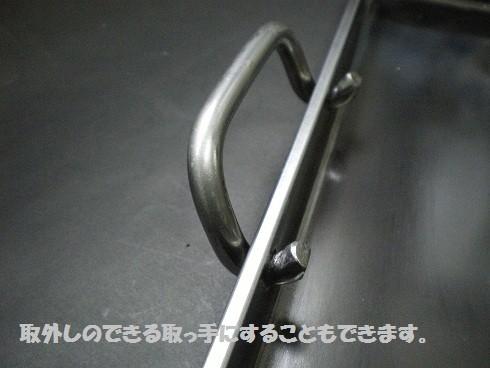 極厚鉄板 オーダーメイド