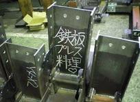 昭和屋工業,鉄板,BBQ,H鋼,H形鋼,キャンプ,シングルバーナー,SOTO,フュージョンST330,焼きしゃぶ,ホットドック,鉄板焼き