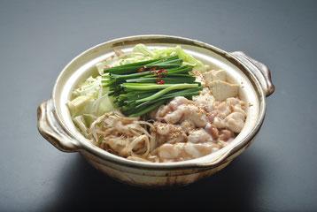 国産牛もつ鍋(鈴鹿ハンター店・みくも店のみ)