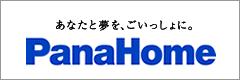 パナホーム株式会社