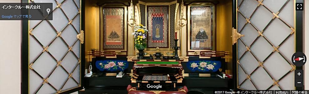 美唄市正教寺門徒ホールのGoogleストリートビュー
