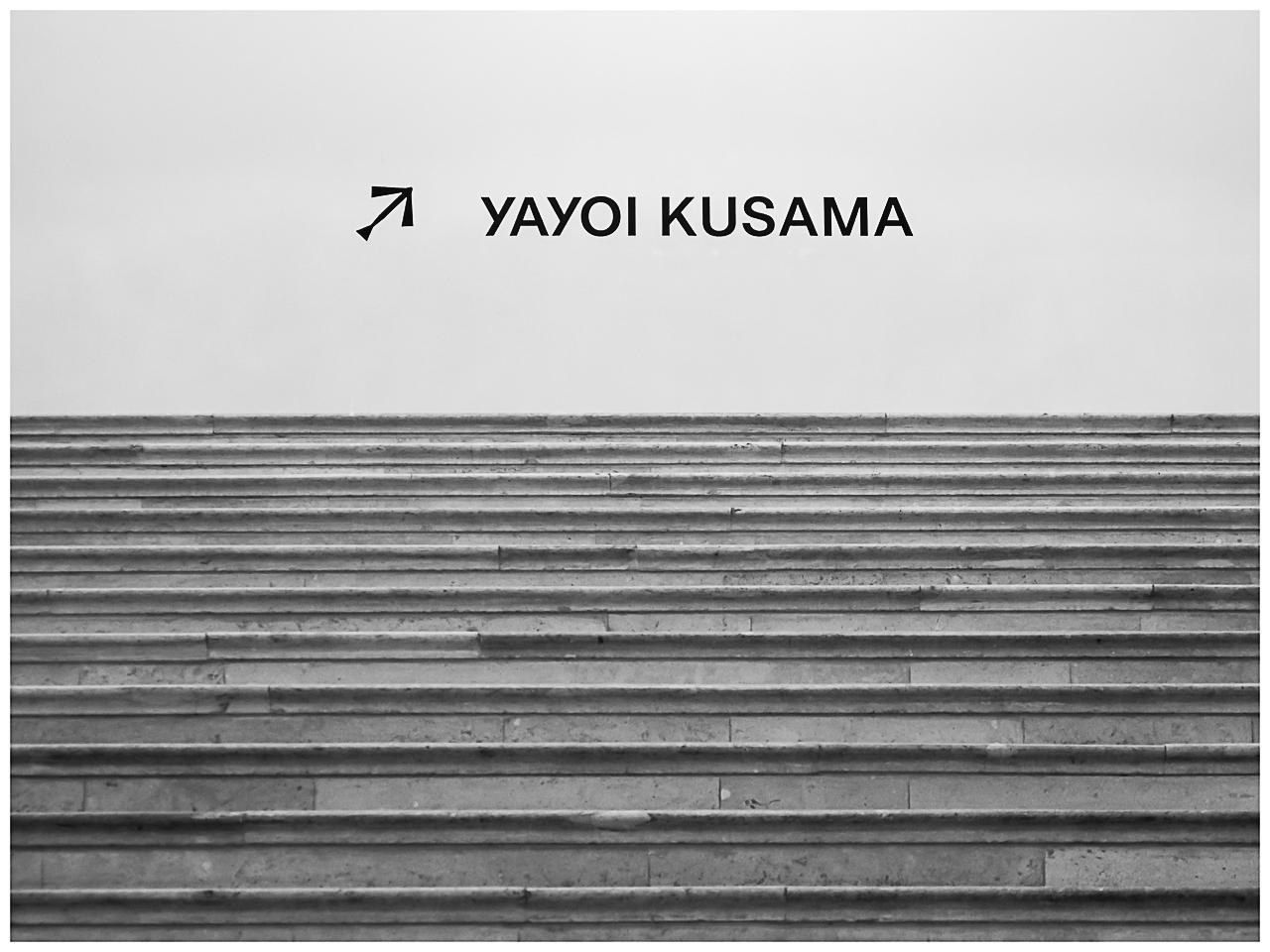 Kusama-Psychorama