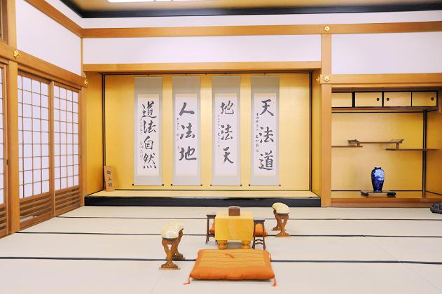 関西 将棋 会館 ホーム - 関西将棋会館