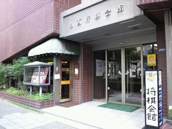 ねんりんピック岐阜2021 将棋交流大会大阪予選
