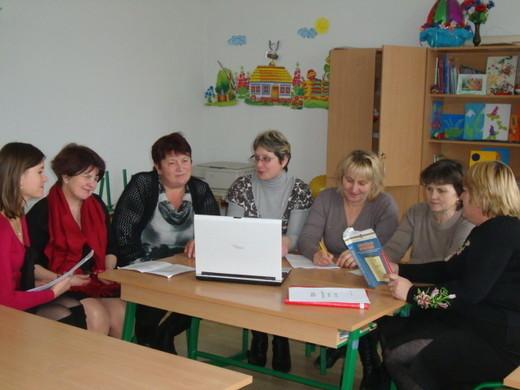 Обговорення діючої навчальної програми для 1-4-их класів