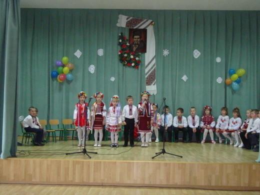 А це святого Миколая вітає 1-Б клас (класний керівник Гусак Г. М.)