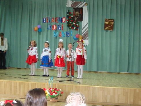 Першокласники на святі Дня Матері-2014