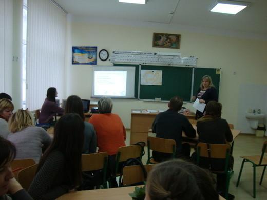 Пояснення мети і організації семінару