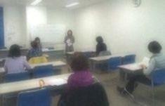 浦和法律事務所:第1回女性講座の様子