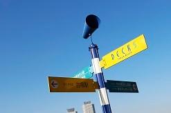 浦和法律事務所へのバス路線