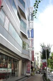 浦和法律事務所:外観(県庁通りから)
