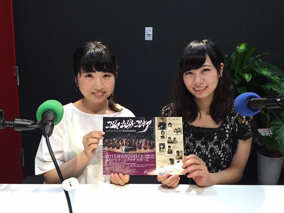 大学生美女でラジオ出演もしました。