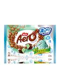 ネスレ日本「エアロミニ凍らせておいしいチョコミント」
