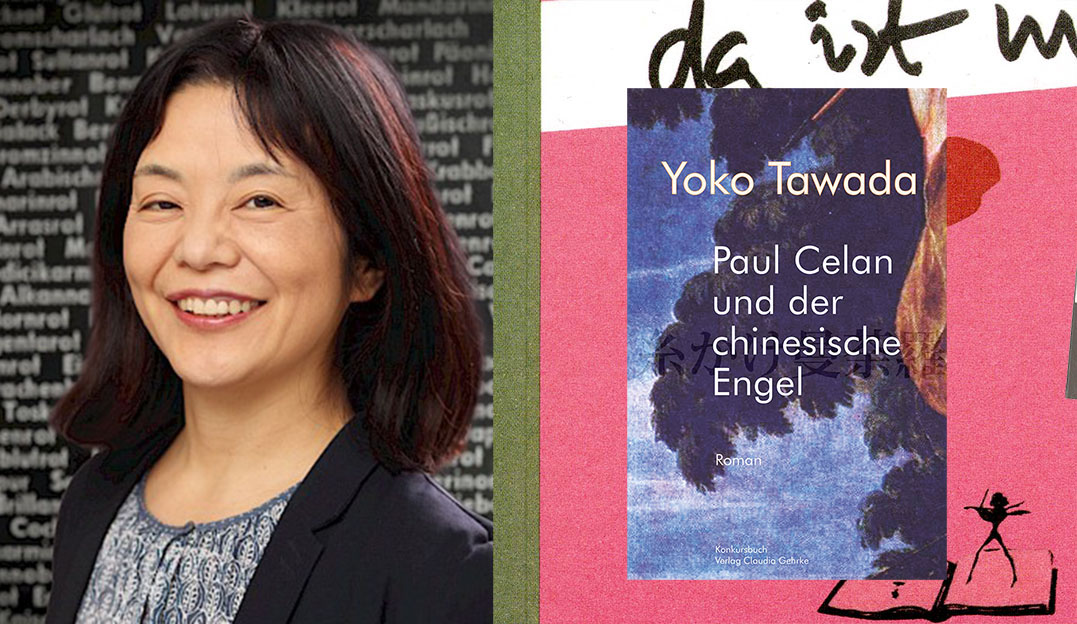 Flach, von Yoko Tawada