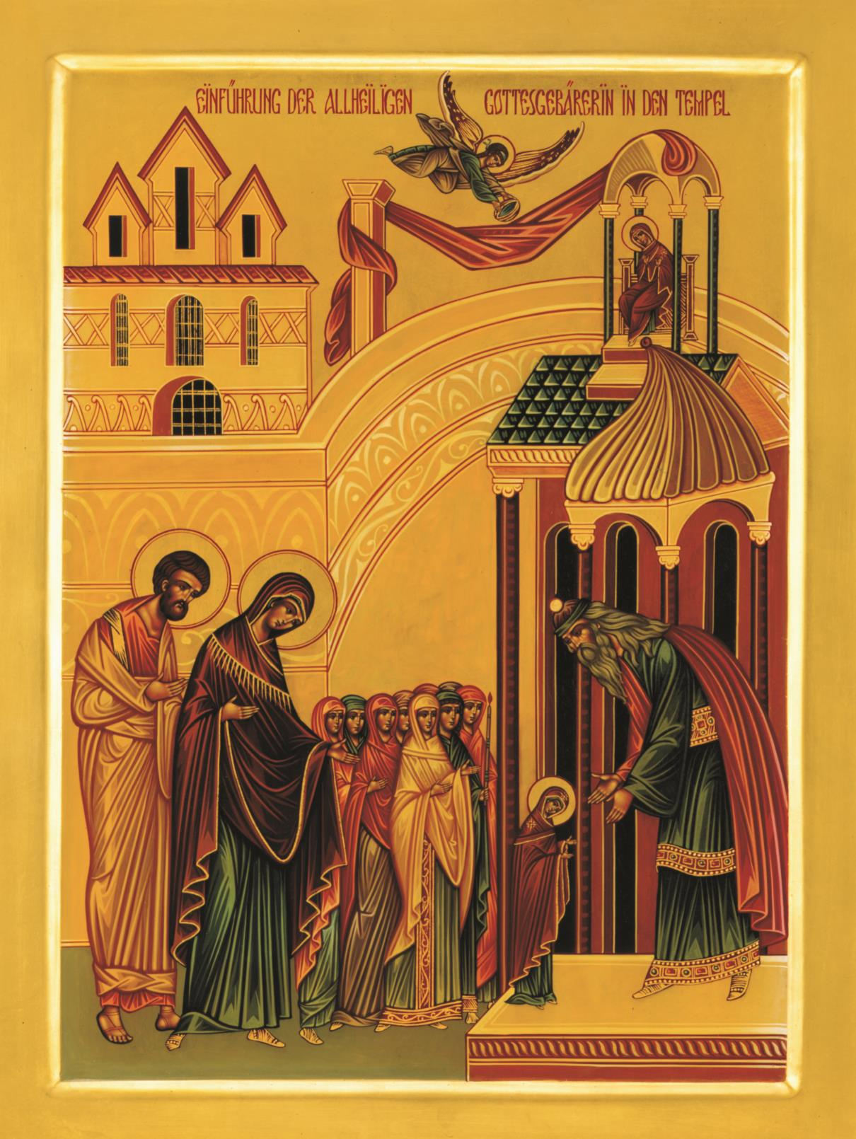 Einführung der Gottesgebärerin in den Tempel