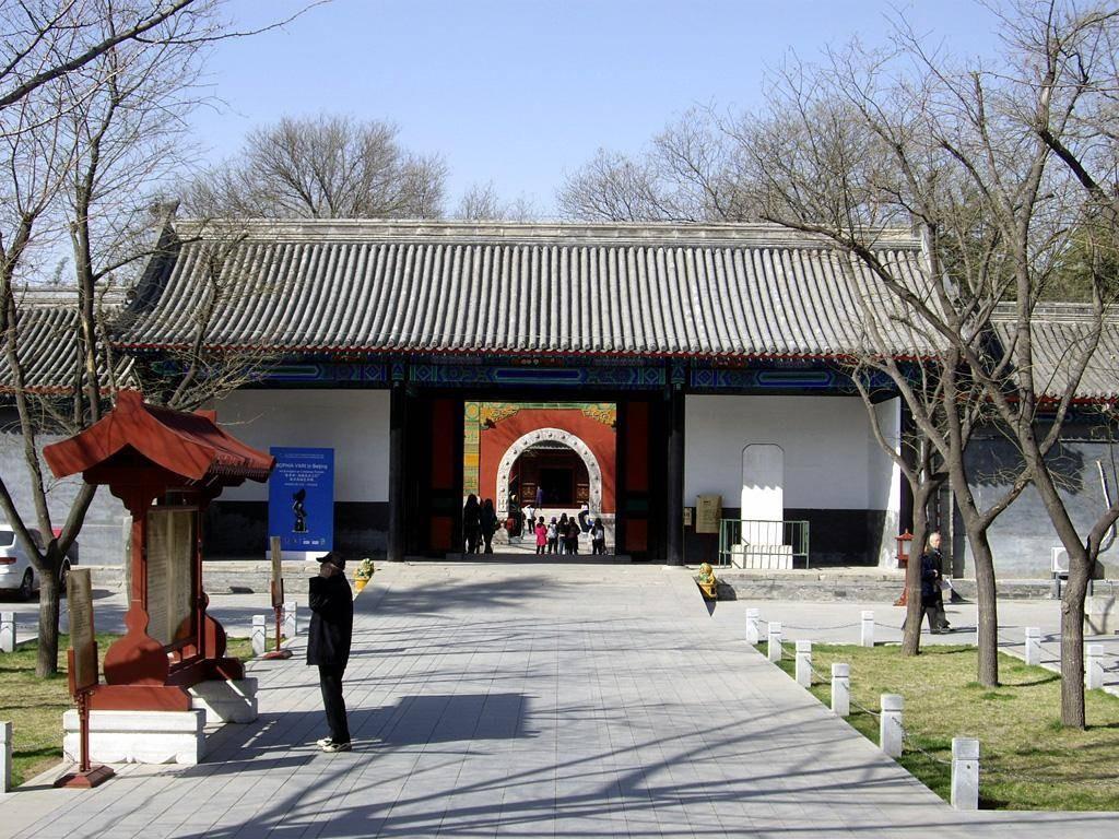 Ворота Цзисянь в Императорскую Академию