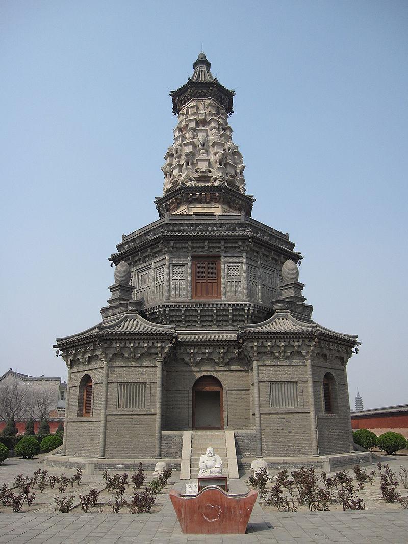 Шицзячжуань, уезд Чжэндин, пагода Хуа Та