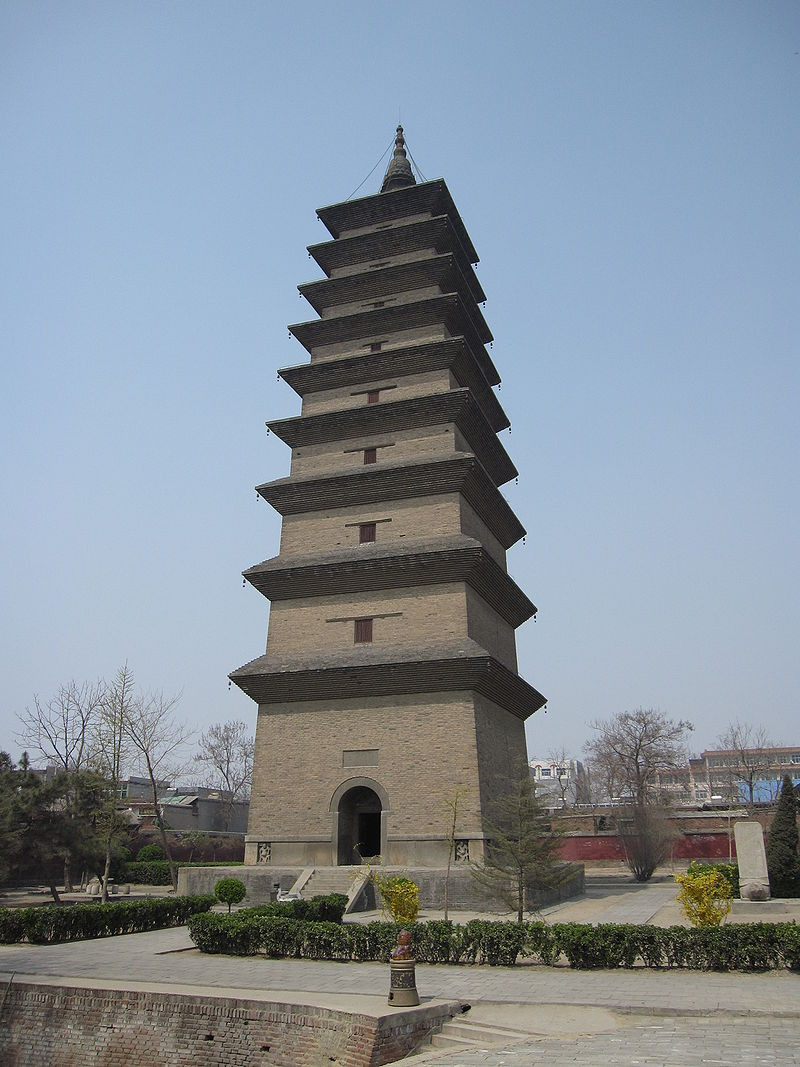 Шицзячжуань, уезд Чжэндин, пагода Сюйми Та