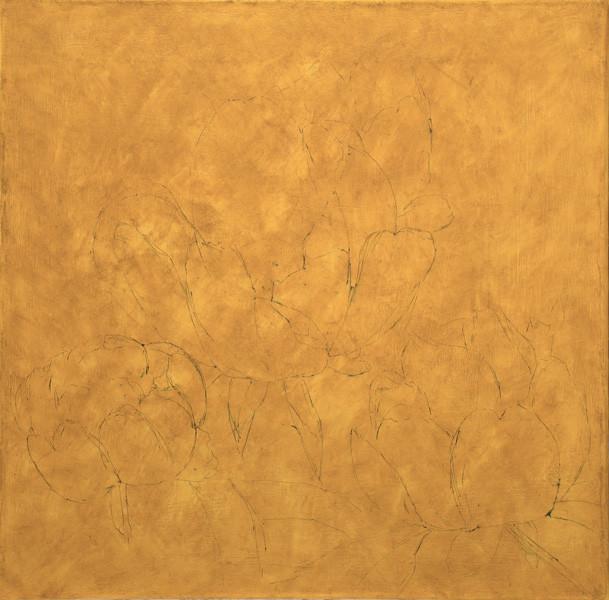 1. Рисунок