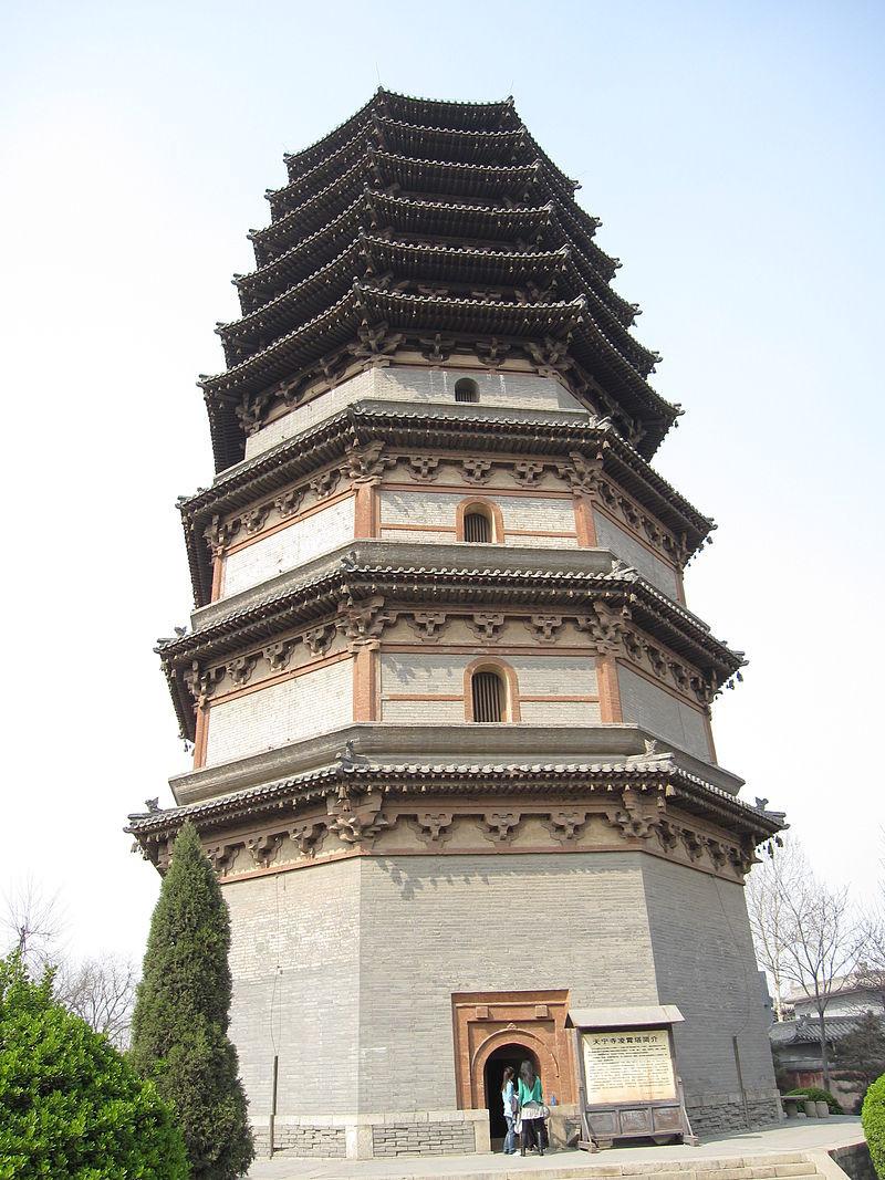 Шицзячжуань, уезд Чжэндин, пагода  Линсяо Та