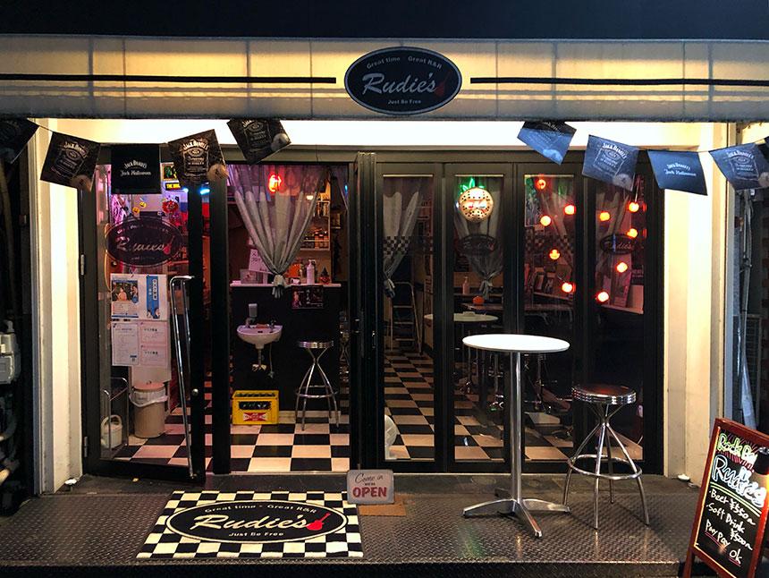 横浜市 南区 三吉橋通商店街 ロック・バー ルーディーズ