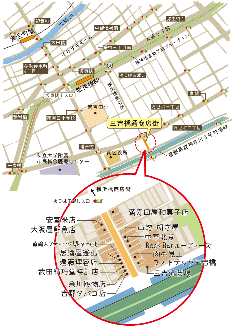 三吉橋通商店街 地図