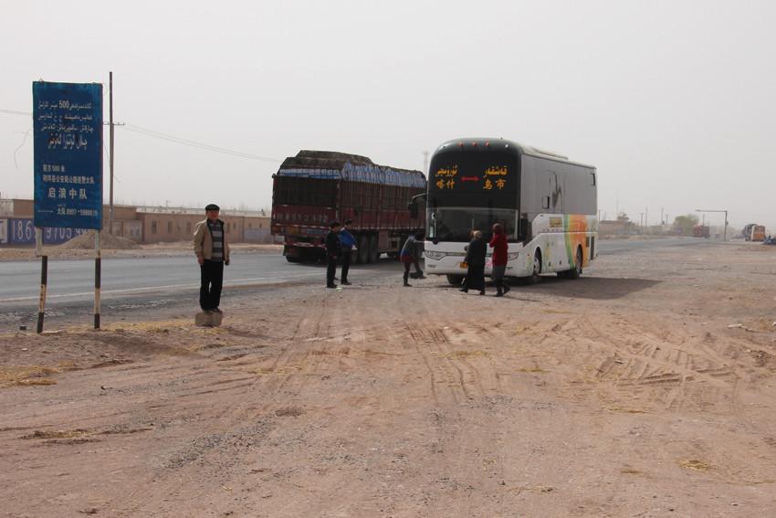 Bus Chinois