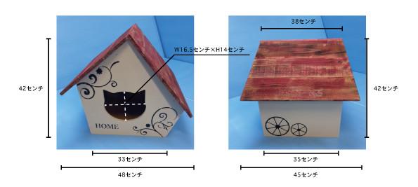 木製猫ハウス