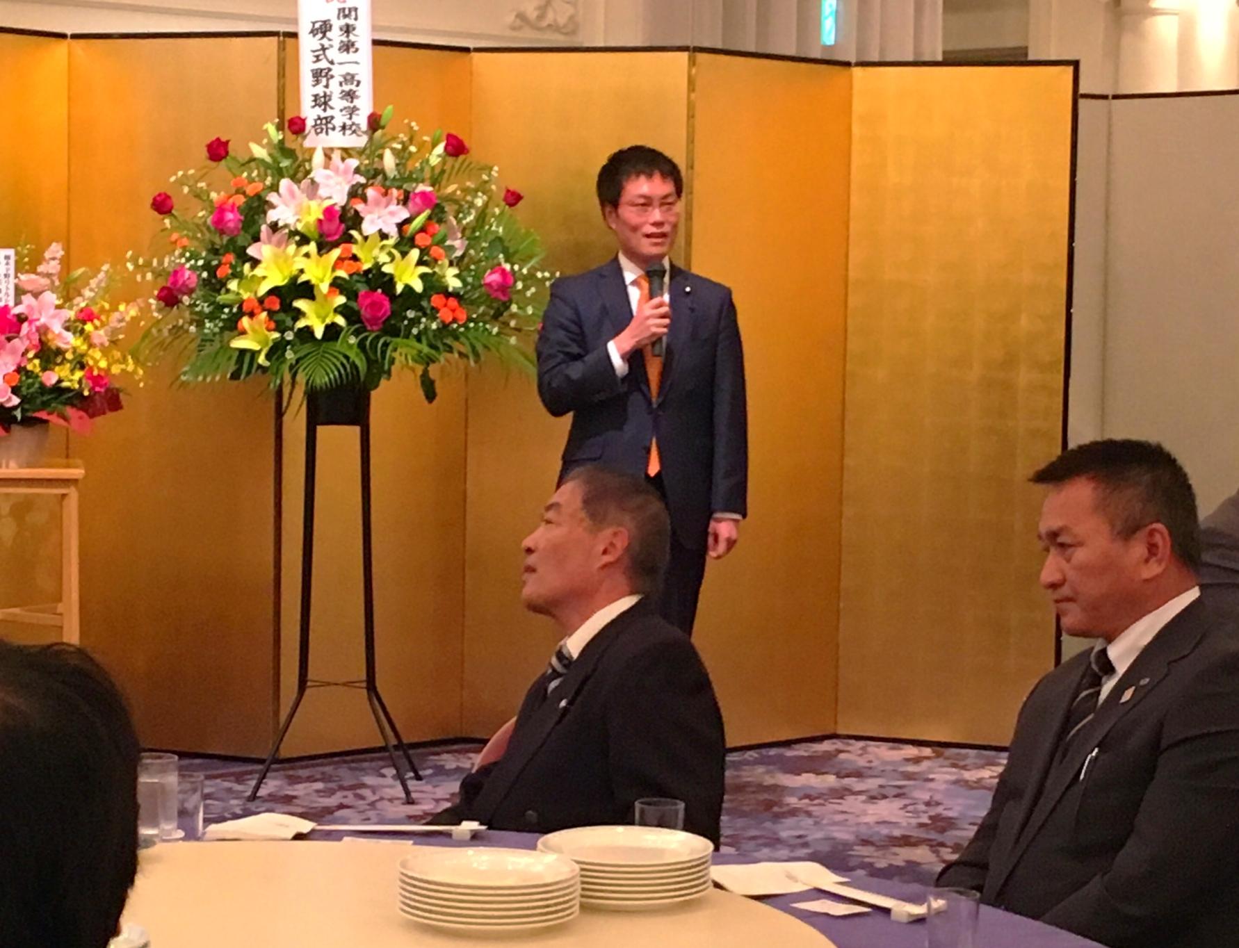 秋本真利衆議院議員・国土交通大臣政務官・佐倉リーグ会長