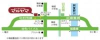 ◆ご来店マップ