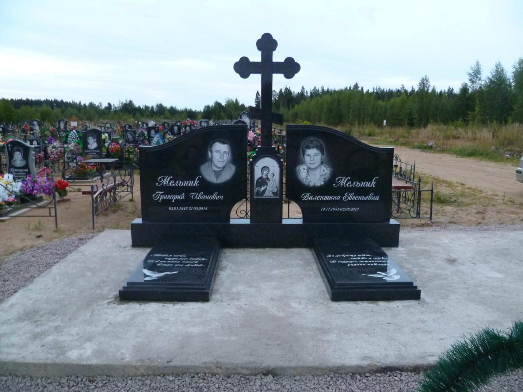 Купить памятники на могилу недорого пикалево купить памятник из гранита черного