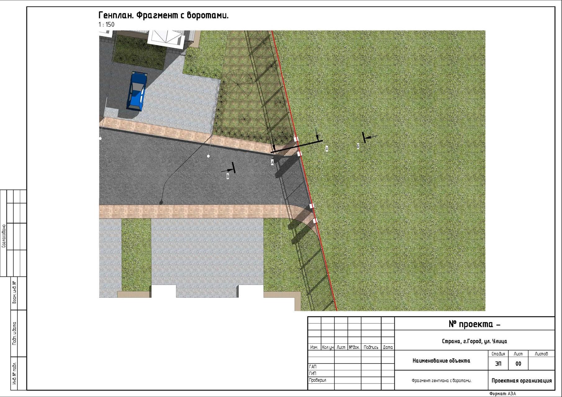 Дизайн ограждения поселка таунхаусов